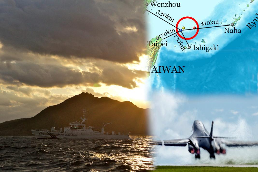 Japanese Chinese Territorial Dispute
